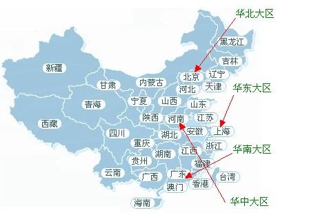 机构分布图.jpg
